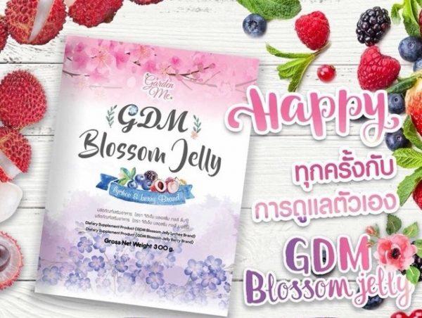 Review GDM Blossom Jelly giảm cân có tốt không, blossom jelly, gdm blossom jelly, blossom jelly giảm cân review, gdm blossom jelly review, jelly blossom, sinh tố giảm cân blossom jelly, gdm blossom jelly giá bao nhiêu, gdm blossom jelly có tốt không, gdm blossom jelly cách dùng, thạch giảm cân blossom jelly, gdm jelly blossom, gdm blossom jelly thailand, blossom jelly review, thạch giảm cân thái lan, blossom jelly thailand, review gdm blossom jelly, gdm blossom jelly reviews