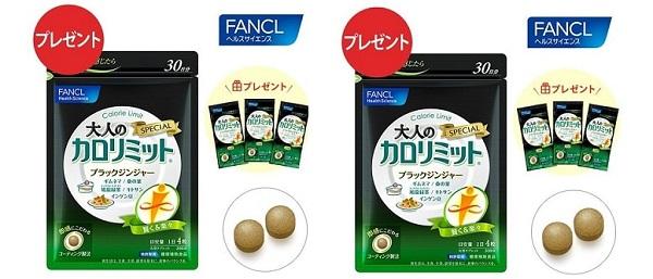 Thuốc giảm cân Fancl có tốt không review chi tiết từ người dùng