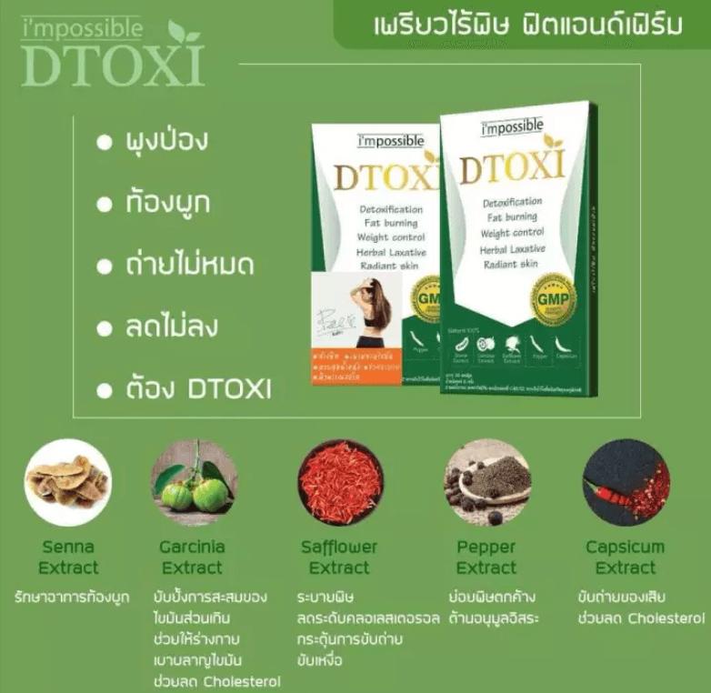 Review thuốc giảm cân thảo mộc Dtoxi Thái Lan có tốt không? Giá bao nhiêu?