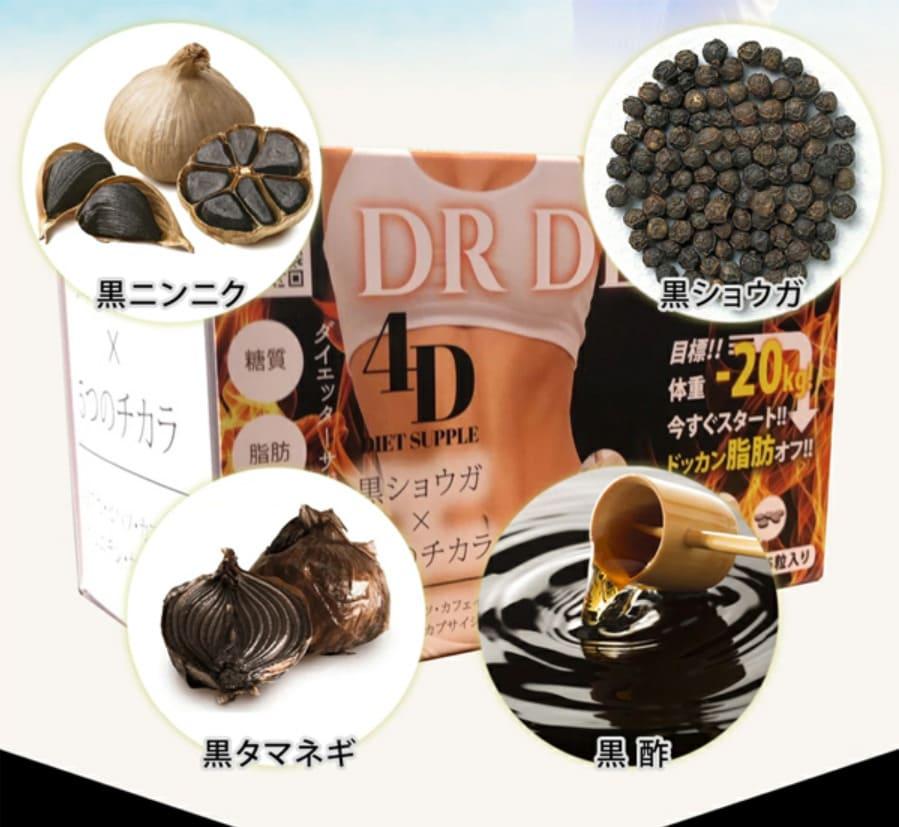 dr detoxi 4d, dr detoxi nhật, giảm cân detoxi, giảm cân dr detoxi, giảm cân dr detoxi 4d, giảm cân dr detoxi nhật, thuốc dr detoxi, thuốc giảm cân dr detoxi, dr detoxi 4d review